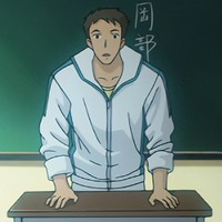 Image of Okabe