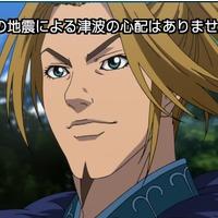 Image of Riboku