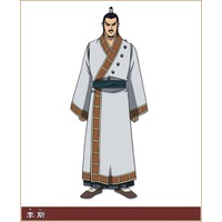 Image of Shi Ri