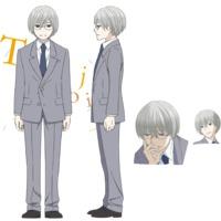 Image of Toji