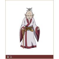 Image of Cai Ze