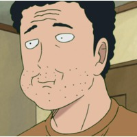 Mr. Kageyama