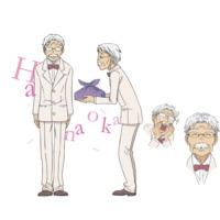 Image of Hanaoka