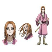 Image of Mou Ten