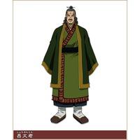 Image of Changwenjun