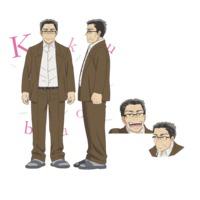 Image of Kokubu