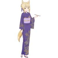 Image of Kiri