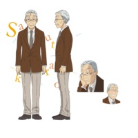 Image of Sakutarou