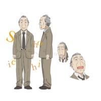 Image of Shoichi