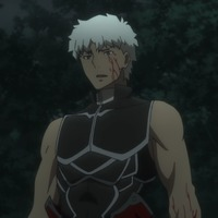 Image of Archer