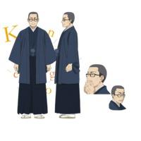 Image of Kengo