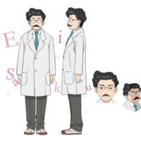 Image of Ei Saku