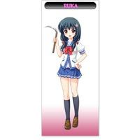 Image of Ruka Inabe