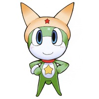 Image of Shin Keroro