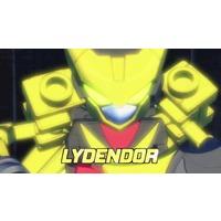 Image of Lydendor