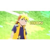 Image of Chooki Mason