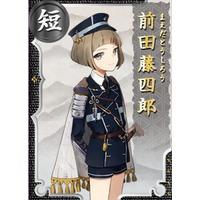 Image of Maeda Toushirou