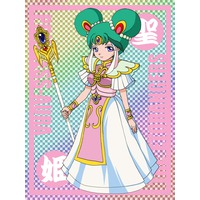 Image of Princess Aura