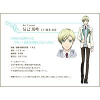 Image of Rui Tatsumi