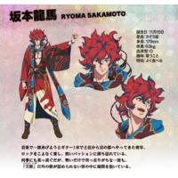 Image of Ryouma Sakamoto