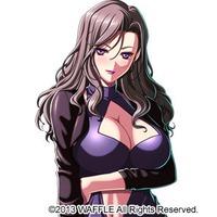 Image of Naya Katabami