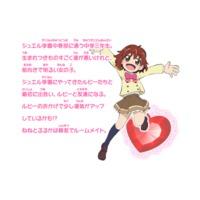 Image of Chiari Tsukikage
