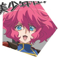 Image of Bishounen Kaijin