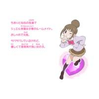 Image of Ruruka Hanayama