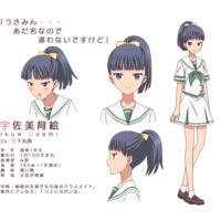 Image of Ikue Usami