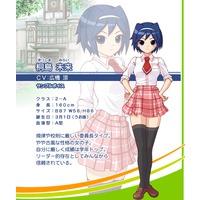 Mirai Kirishima
