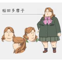 Image of Tamako Inada