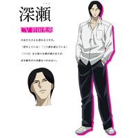 Image of Fukase