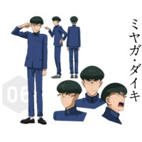 Image of Daiki Miyaga