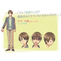 Image of Kousuke Sotomura