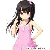Image of Tenka Adachi