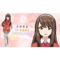 Image of Mei Tsuchida