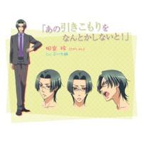 Image of Rei Sagara