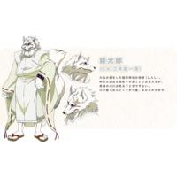 Image of Gintarou