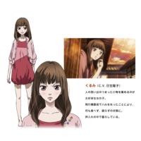 Image of Kurumi