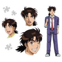 Image of Hajime Kindaichi