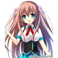 Image of Mina Hasugase