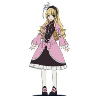 Image of Frederica