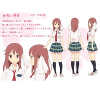 Image of Haruka Takayama