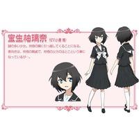 Image of Yuzurina Houshou