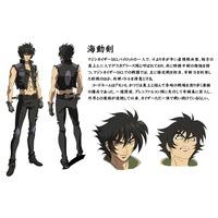 Image of Ken Kaido