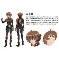 Image of Yuki Tsubasa