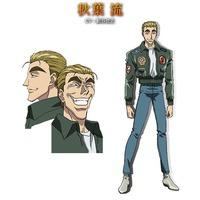 Image of Nagare Akiba