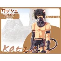 Image of Katze