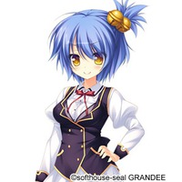 Image of Kurumi Mashino