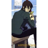 Image of Shizu